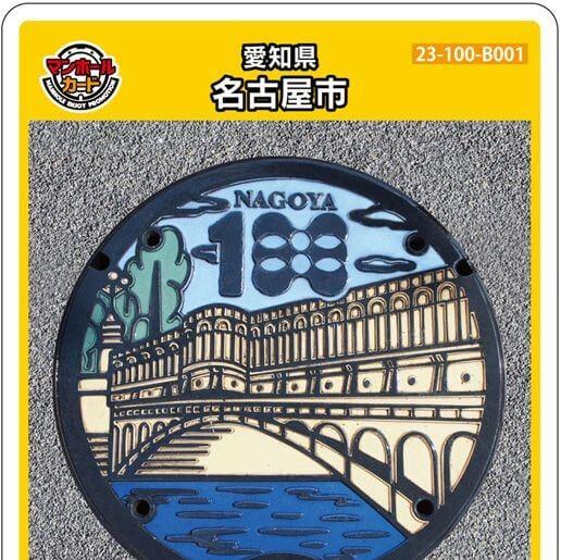 23-100-B-01(アイキャッチ)