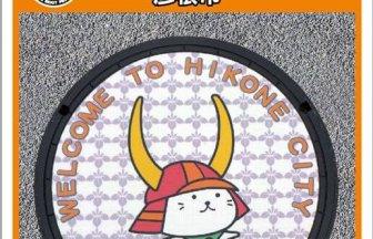 彦根市のマンホールカード
