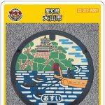 犬山市(A001)のマンホールカード