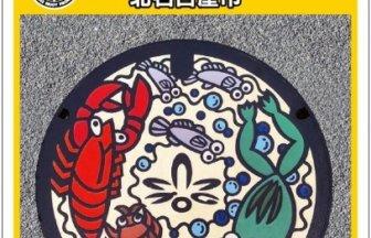 北名古屋市Aのアイキャッチ(カラー)