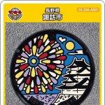 諏訪市(A001)のマンホールカード