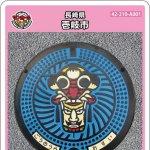 壱岐市(A001)のマンホールカード