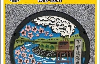 南伊豆町のアイキャッチ
