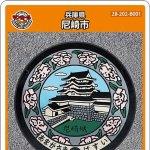 尼崎市(B001)のマンホールカード
