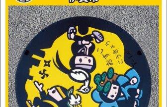 伊賀市のアイキャッチ