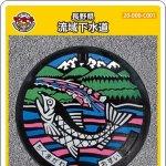 長野県(C001)のマンホールカード
