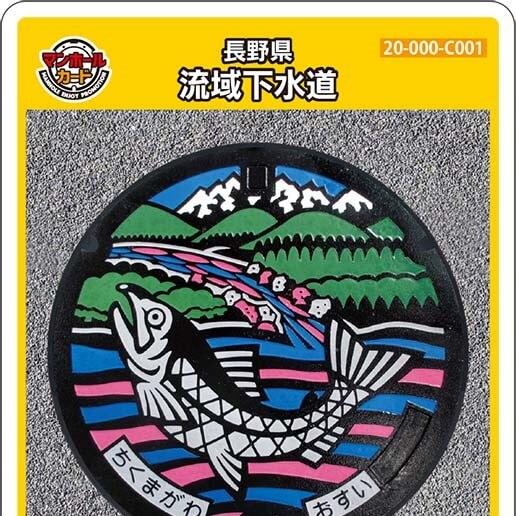 長野県Cのアイキャッチ