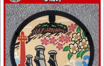 琴浦町のアイキャッチ