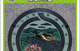 福島県のアイキャッチ