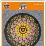 豊郷町(A001)のマンホールカード