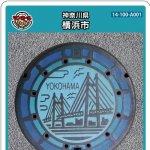 横浜市(A001)のマンホールカード