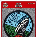 山口市(C001)のマンホールカード