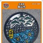 丹波篠山市(A001)のマンホールカード