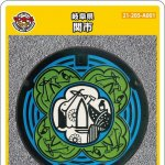 関市(A001)のマンホールカード