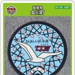 女川町(A001)のマンホールカード