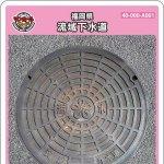 福岡県(A001)のマンホールカード