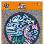 和泉市(A001)のマンホールカード