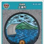 土浦市(A001)のマンホールカード