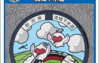 新潟県のアイキャッチ