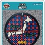 渋川市(A001)のマンホールカード