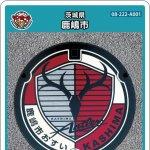 鹿嶋市(A001)のマンホールカード