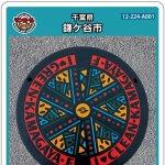 鎌ケ谷市(A001)のマンホールカード