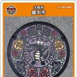 豊中市(A001)のマンホールカード