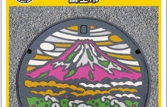 富士市のアイキャッチ