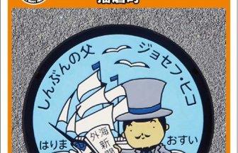 播磨町のアイキャッチ