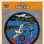 京都府(A001)のマンホールカード