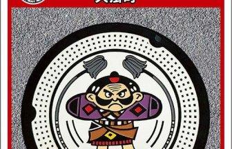 矢掛町のアイキャッチ