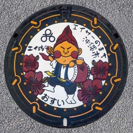 沖縄市Aのマンホール