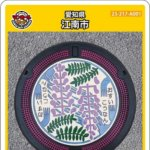 【7月13日配布開始】江南市(A001)のマンホールカード