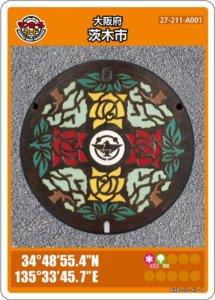 茨木市のマンホールカード