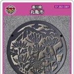 【7月1日配布開始】丸亀市(C001)のマンホールカード