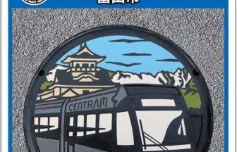 富山市Dのアイキャッチ